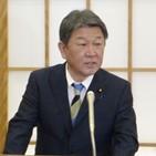 일본,정상회담,한국,한중일,개최