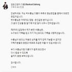 박수홍,친형,유튜브,편집자,법인