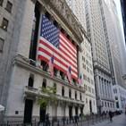 니스터,전략가,블랙록,거품,미국,정책,주가,경제,월가,뉴욕