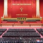 북한,영양실조,아동,어린이,봉쇄,유엔,코로나19