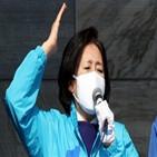 후보,내년,선거,생각,박영선,대선