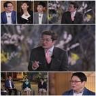 투자,김상중,회원,투기,아카데미