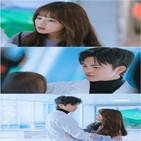 박보영,서인국,멸망,기대,만남,운명