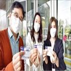 헌혈,캠페인,LG에너지솔루션,혈액