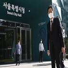 서울시,시장