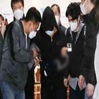 김태현,시신,살해,의식