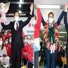 논평,대한,서울,내용,민의힘,보궐선거