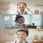 광고,김이온은,모델