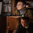 김의성,캐릭터,모범택시,장성철,동시