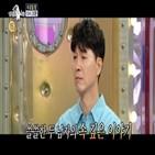 박수홍,방송,시청률,생각