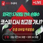 와우넷,파트너,베스트,김문석,박윤진