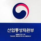 탄소중립,조선산업,온실가스,조선,확대,실현,세계,선박