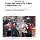 여권,분석,대선,선거,민주당