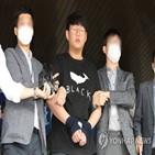 청소년,피해자,문형욱,아동,검찰