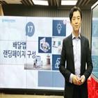 세종사이버대학교,배달앱,활용,외식창업프랜차이즈학과,사례,매출