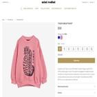 한글,브랜드,디자인,아동복,한국,패션,상품