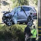 우즈,사고,차량