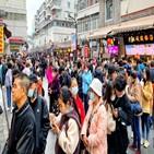 중국,우한,후베이,봉쇄