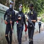 군경,시민,주민,미얀마,군부,진압,사제무기