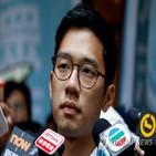홍콩,영국,중국,망명,홍콩보안법,반대