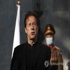 파키스탄,총리,여성,강간,성폭력,발언,해당