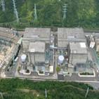 원전,대만,사고,TPC,냉각수관,제1,당시,발생,일이