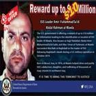 알마,미국,이라크,미군,공개,보고서,테러