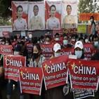 중국,미얀마,정부,군부,쿠데타,국민,국가,매체