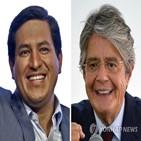 후보,코레아,대선,라소,대통령,에콰도르
