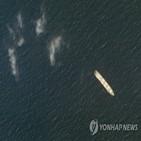 이란,공격,이스라엘,미국,선박,사비즈호,복원,폭발