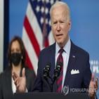 대통령,바이든,공화당,법인세율,협상,인상,중국
