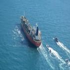 이란,선박,선장,선원,미국,한국,석방