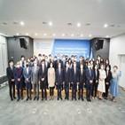 한국,협력,개소식,기관