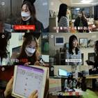 이모티콘,카카오,공개,홍현희,빨대퀸,제작,기프티콘