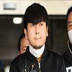 김태현,혐의,마스크,취재진