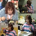 김민경,먹방,짜장면,계란말이,혼자