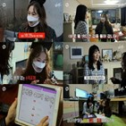 이모티콘,카카오,빨대퀸,홍현희,공개,제작,기프티콘