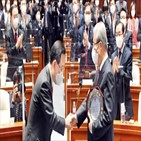 민의힘,위원장,승리,대해,보궐선거,지도부