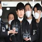 김태현,살해,마스크