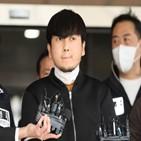 김태현,살해,경찰,스토킹,혐의