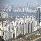 서울,지수,아파트,지난주,이번