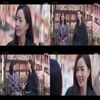 김유미,안녕,시청자,힐링