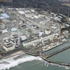 일본,오염수,후쿠시마,정부,방류