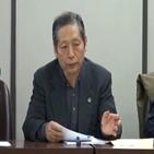 NHK,일본,회장,요시다,한국계