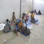 모잠비크,팔마,경찰,외국인