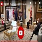 터키,집행위원장,대통령,폰데어라이