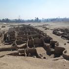 도시,발굴,유적,이집트,재위,추정,고대