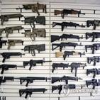 총격,바이든,발표,총기