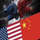 중국,미국,제재,기업,기술,매체