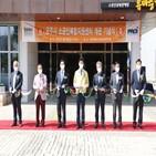 복합지원센터,서울,공주,지원